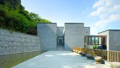 Instituto de investigación de pintura Baohua / Wang Deng Yue