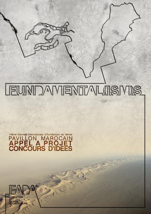 Bienal de Veneza 2014: Primeira participação do Marrocos, Cortesia de FUndação FADA