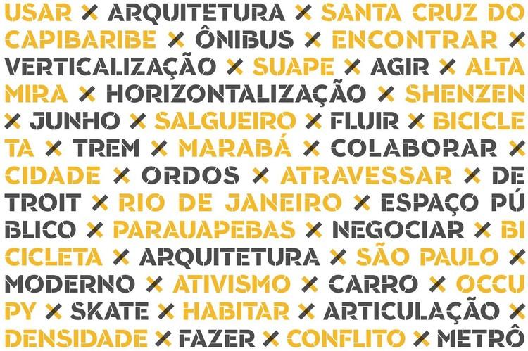 """Palestra """"Walkscapes: o andar como prática estética""""  na Praça Victor Civita, Cortesia de X Bienal de Arquitetura de São Paulo"""