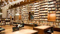 Jaime Garcia Terres Library / arquitectura 911sc