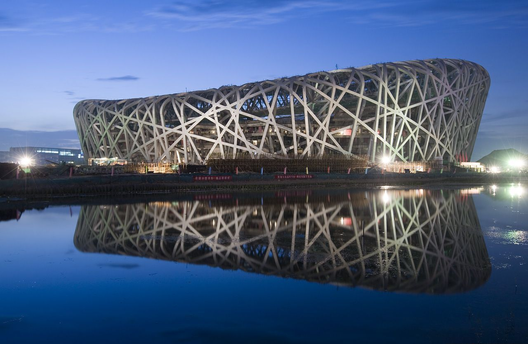 Estadio Nacional de Beijing / Herzog & De Meuron. Image © beijingbirdsnest.wordpress.com