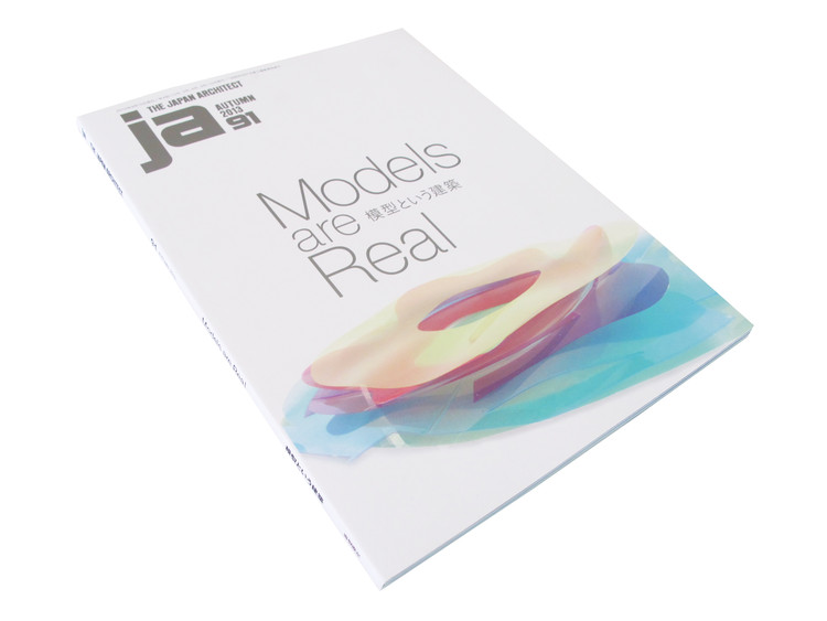 JA91: Models are Real