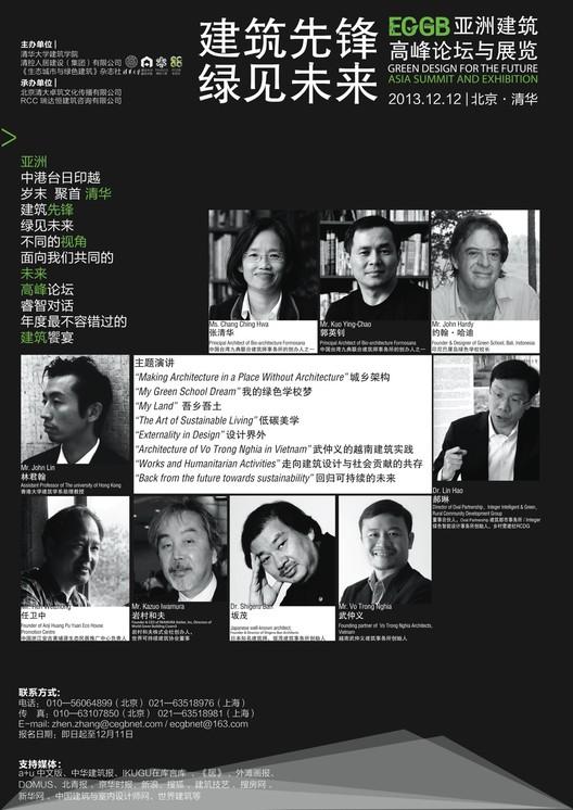 Green Design for the Future: Tsinghua-ECGB Asia Architecture Summit & Exhibition