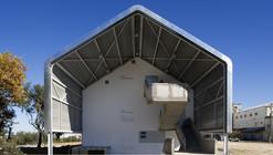 Art and Architecture Faculty / Inês Lobo Arquitectos + Ventura Trindade Arquitectos