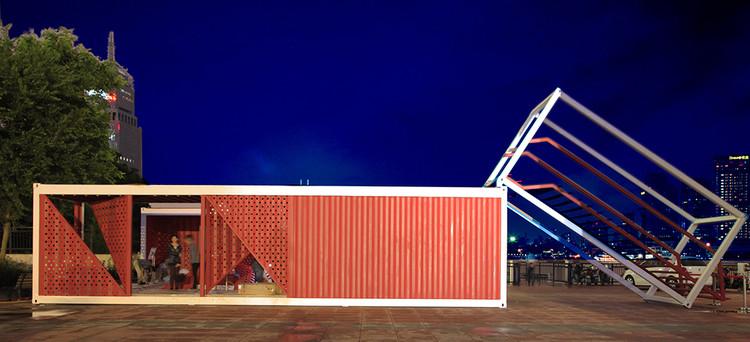 Folding Red / Jike Zhicheng, Cortesia de Jike Zhicheng