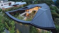 Casa Ga On Jai / IROJE KHM Architects