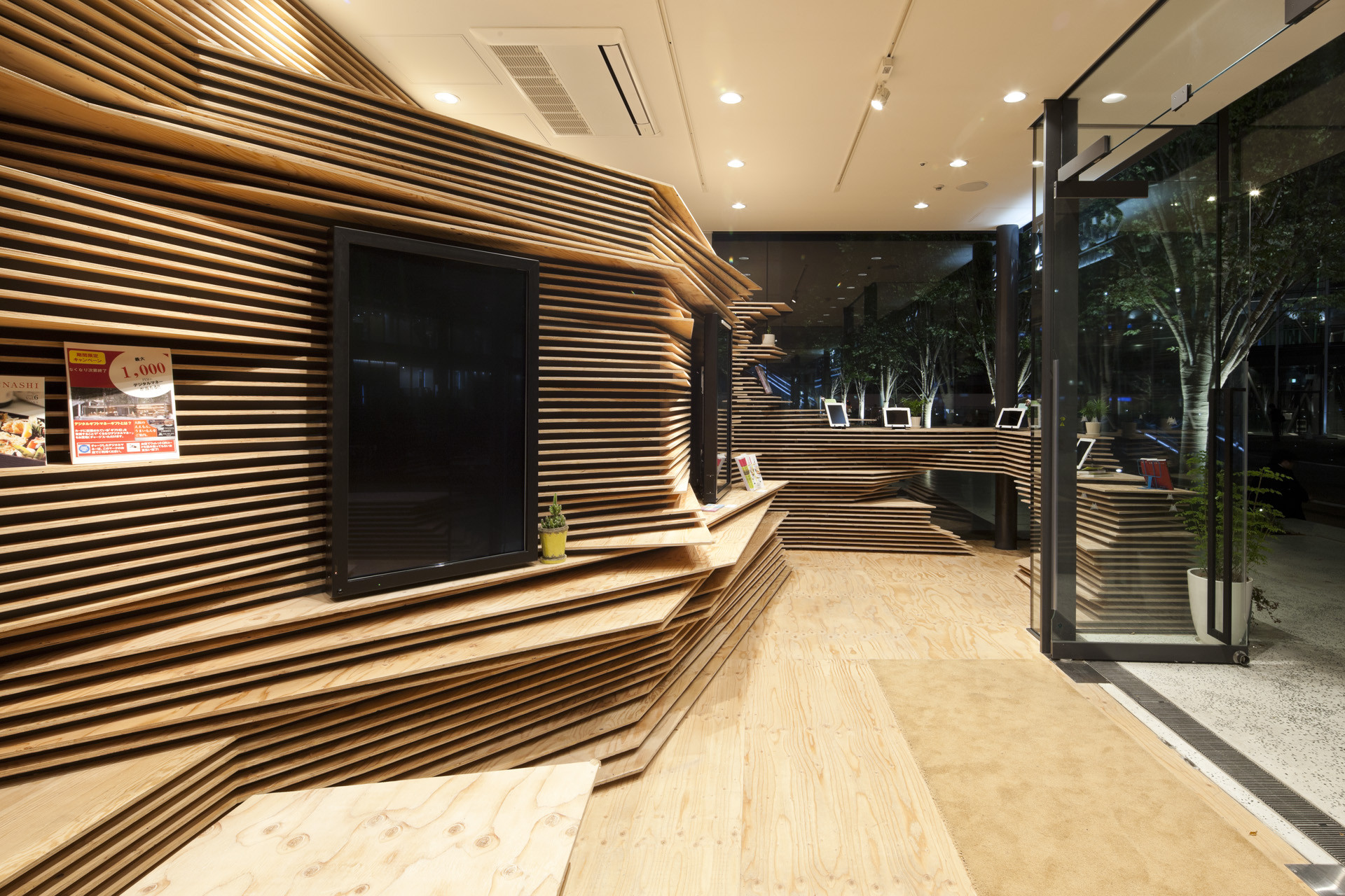 Galeria de shun shoku lounge kengo kuma associates 3 for 4 space interior design