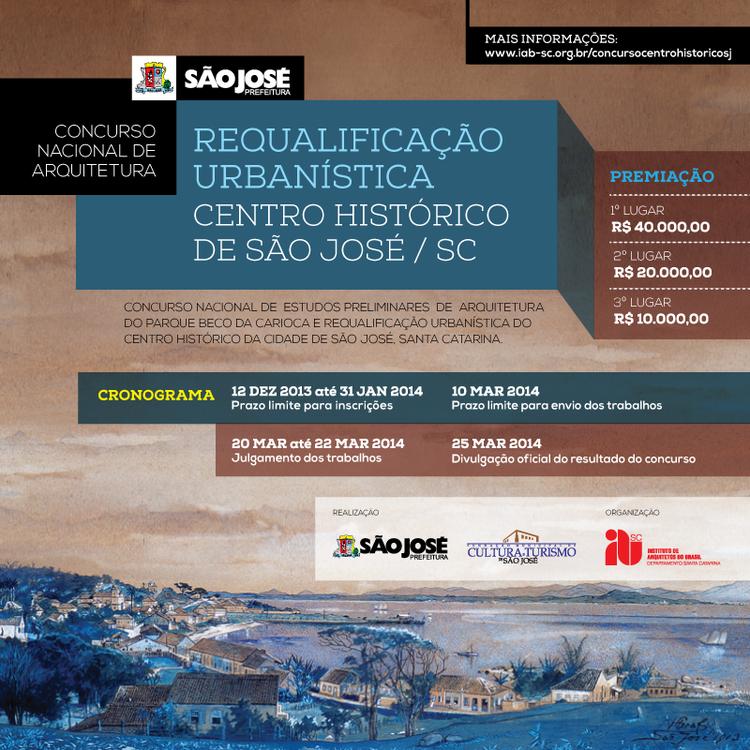 Chamada para Concurso Nacional: Requalificação do Centro Histórico de São José – SC