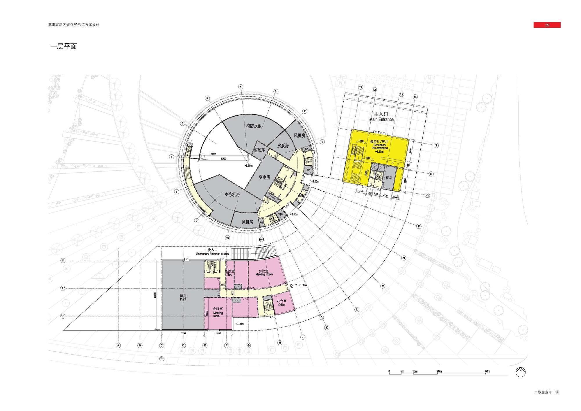 Suzhou snd district urban planning exhibition hall bdp for Blueprint design program