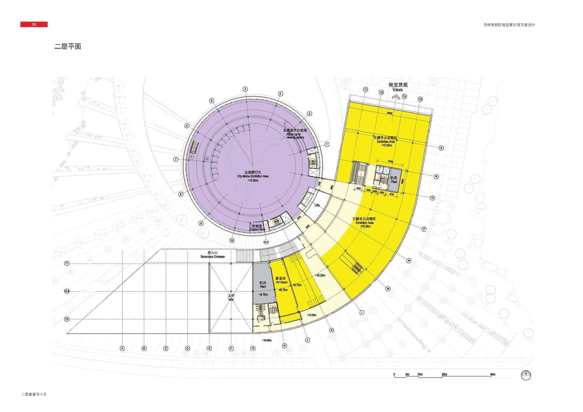 D Exhibition Floor Plan : Gallery of suzhou snd district urban planning exhibition