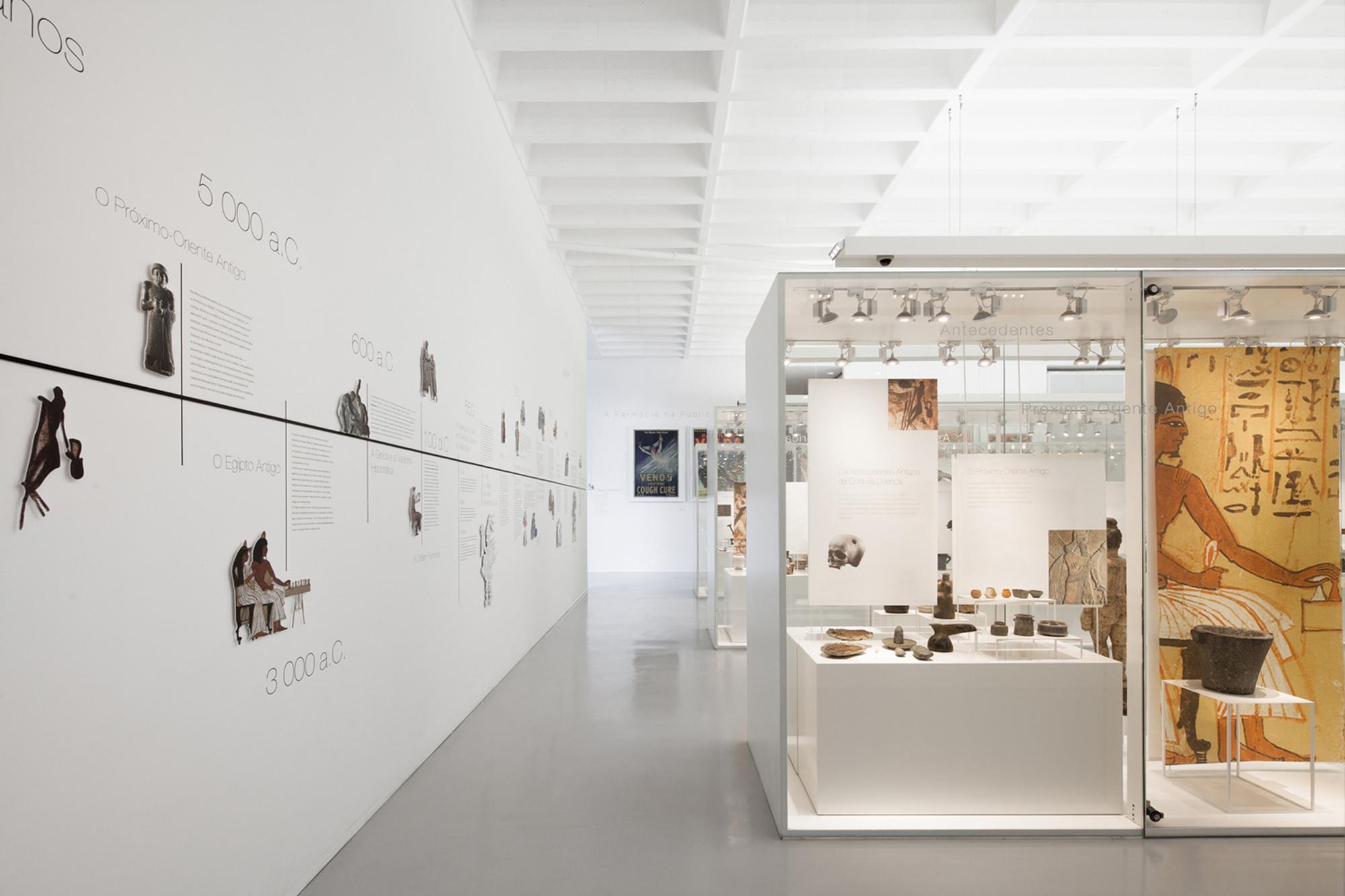 Pharmacy Museum / Site Specific Arquitectura, © João Morgado