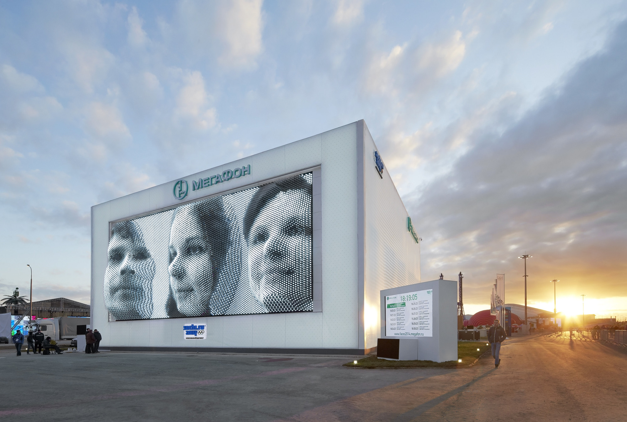 """Sochi 2014: Asif Khan Greets Spectators with """"Architectural Mount Rushmore"""" , Courtesy of Asif Khan Studio"""