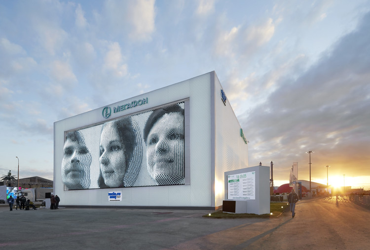 "Sochi 2014: Asif Khan Greets Spectators with ""Architectural Mount Rushmore"" , Courtesy of Asif Khan Studio"