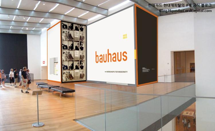 Exposição fotográfica da Bauhaus no Museu Nacional em Brasília
