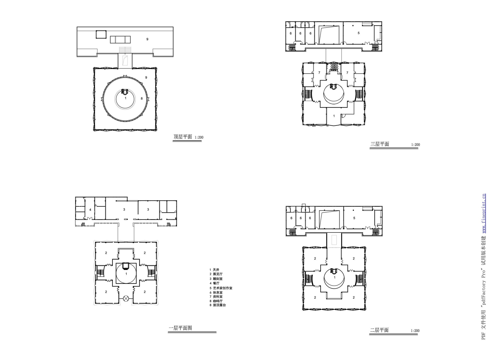 How to Create Library or any other Floor Plans  OEDBorg