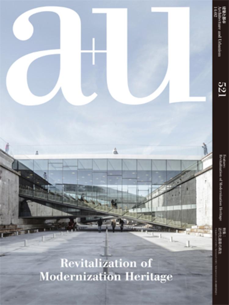 A U 521 Revitalization Of Modernization Heritage