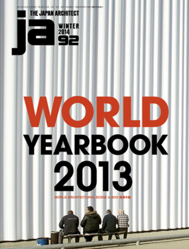 JA92: World Yearbook 2013