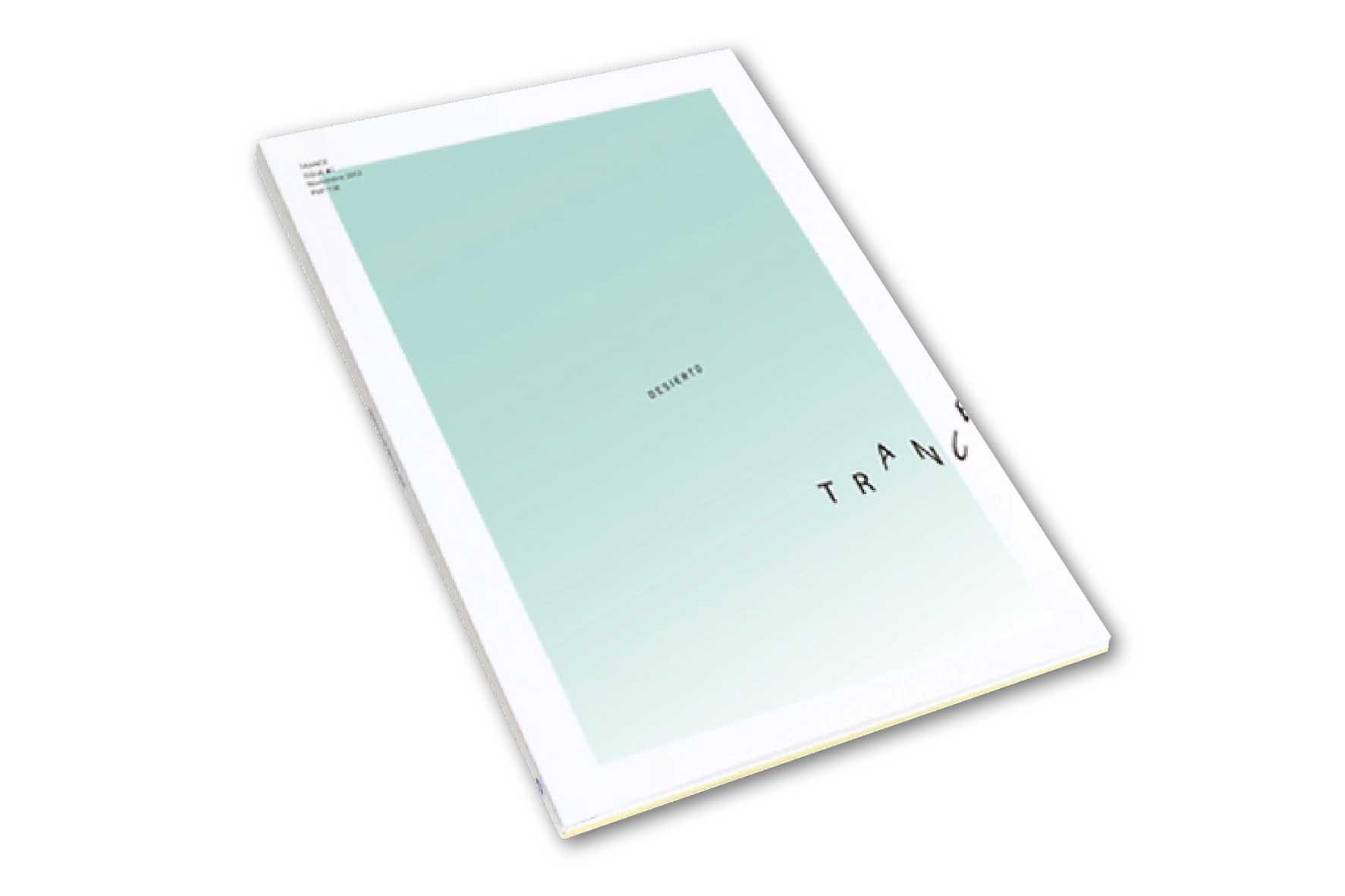 Revista Desierto #1 Trance / Paper Architectural Histamine, © PAPER Architectural Histamine