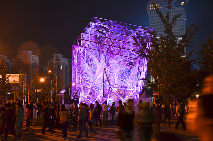 """The Cube"", por Oyler Wu Collaborative, Cortesia de Oyler Wu Collaborative"