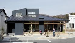 Agui House / ALTS Design Office