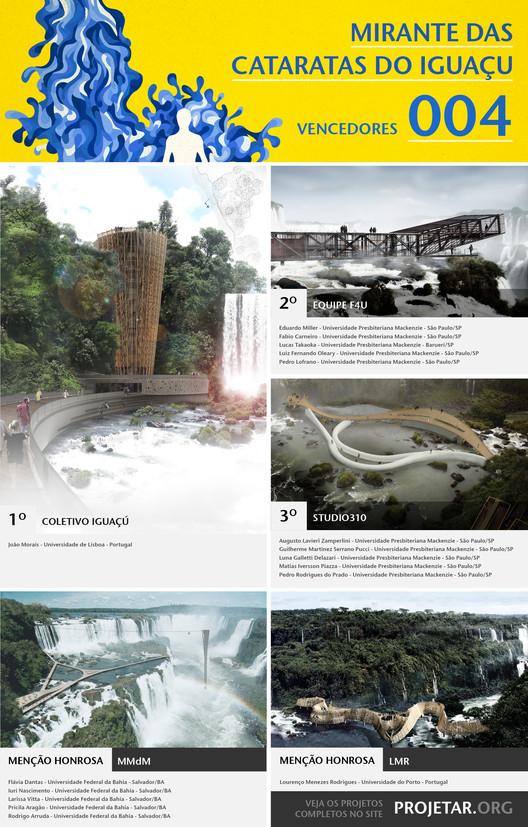 Resultados do Concurso 004 Projetar.org - Mirante das Cataratas do Iguaçu, Cortesia de Projetar.org