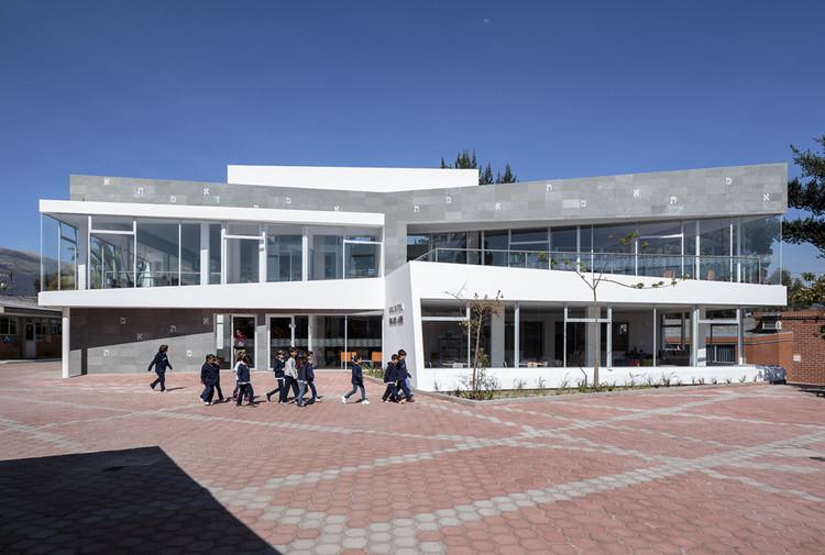 Biblioteca Gerardo Anker / L+A arquitectos, © Sebastián Crespo