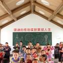 Hualin Temporary Elementary School. Image © Li Jun
