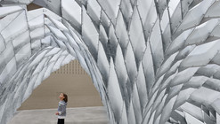 SXSW Features Parametric Vault Designed by OTA+ and UT Students