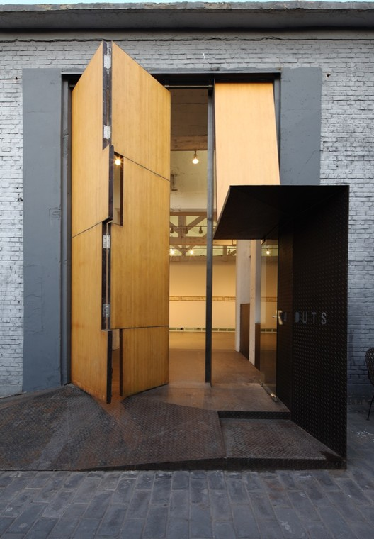 "Enter ""Doors"" - Our Newest Pinterest Board, Studio X Beijing / O.P.E.N. Architecture. Image © ShuHe"