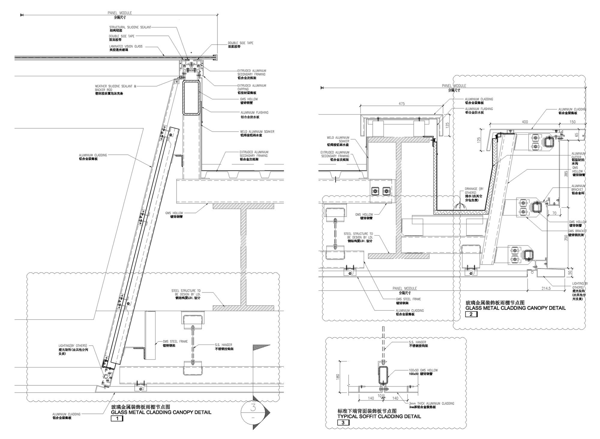Lista Pnl Europarlamentare Detail: Gallery Of Zhongxun Times / 10 Design