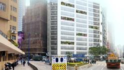 MVRDV Begins Work on Cheung Fai Conversion in Hong Kong