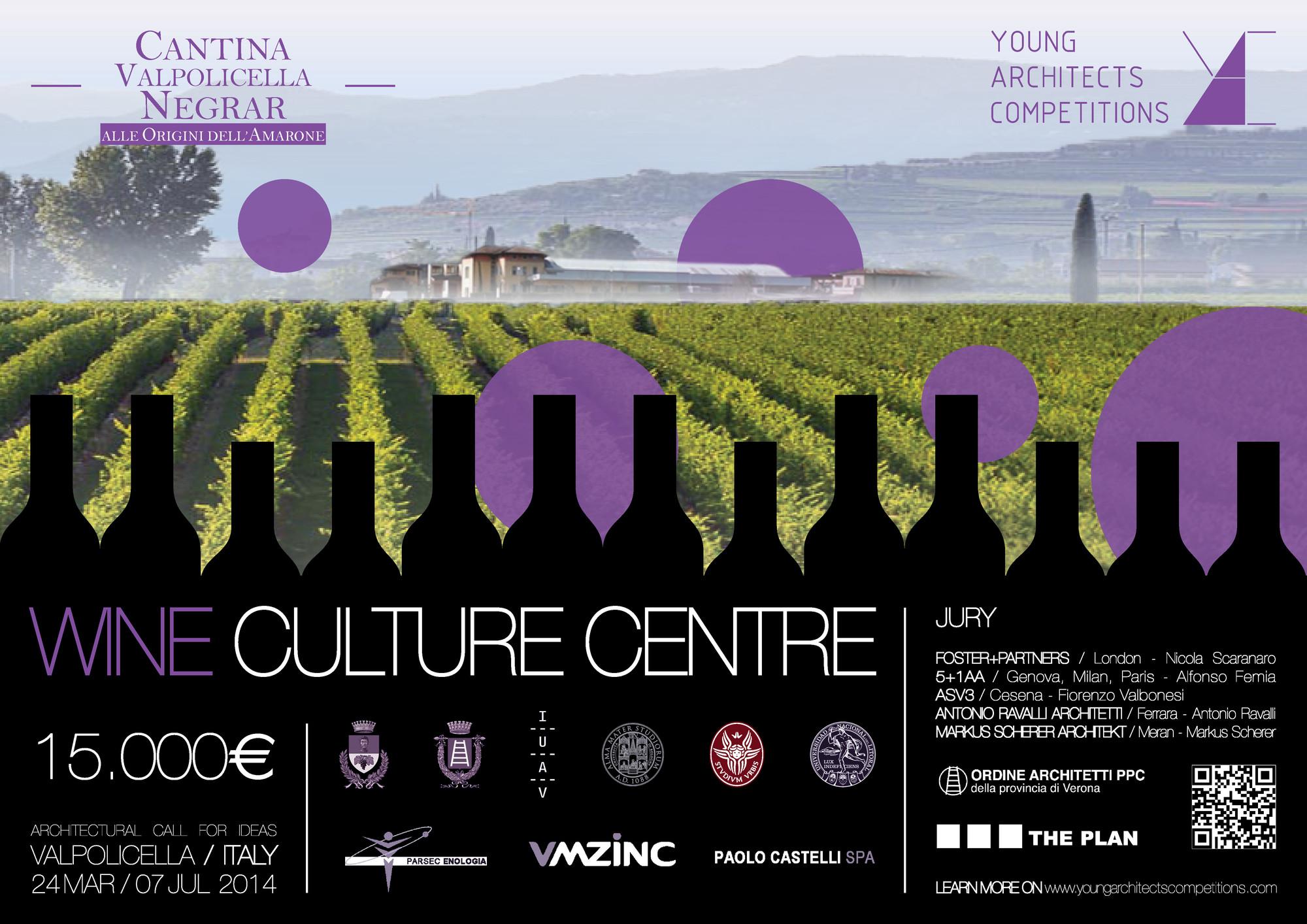 Chamada para competição internacional: Centro da Cultura do Vinho