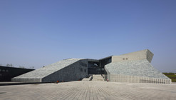 Museum of the Fangshang Geopark / BIAD