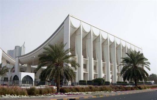 Kuwait National Assembly. Image © <a href='https://www.flickr.com/photos/xiquinho/3447464666/'>Flickr user xiquinho</a></noindex></noindex> licensed under <noindex><noindex><a target=
