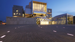 Casa de la Música / Coop Himmelb(l)au