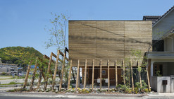 "COCOCHI Comfort Gallery ""UTSUWA"" / UID Architects"