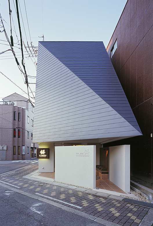 Tamakichi Mochiten / Nakahira Architects, Cortesía de Nakahira Architects