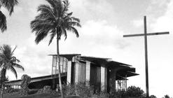 Clássicos da Arquitetura: Igreja do Centro Administrativo da Bahia  / João Filgueiras Lima (Lelé)