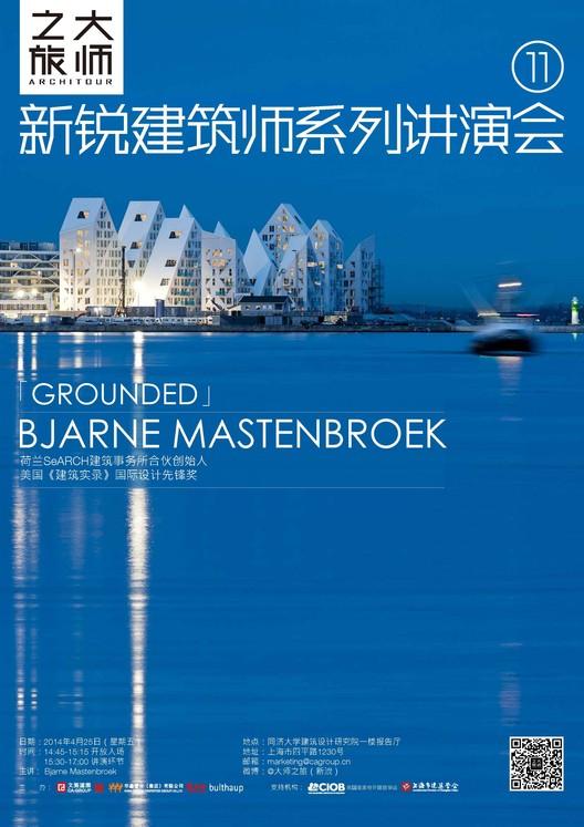 Lecture: Bjarne Mastenbroek in Shanghai