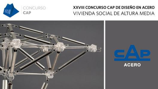 Convocatoria XXVIII Concurso CAP para estudiantes de arquitectura