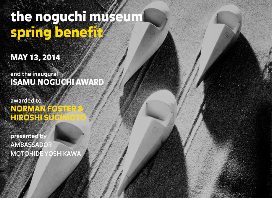 Norman Foster to Receive Isamu Noguchi Award, Courtesy of The Noguchi Museum
