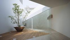 Una Colina en una Casa / Yuko Nagayama & Associates