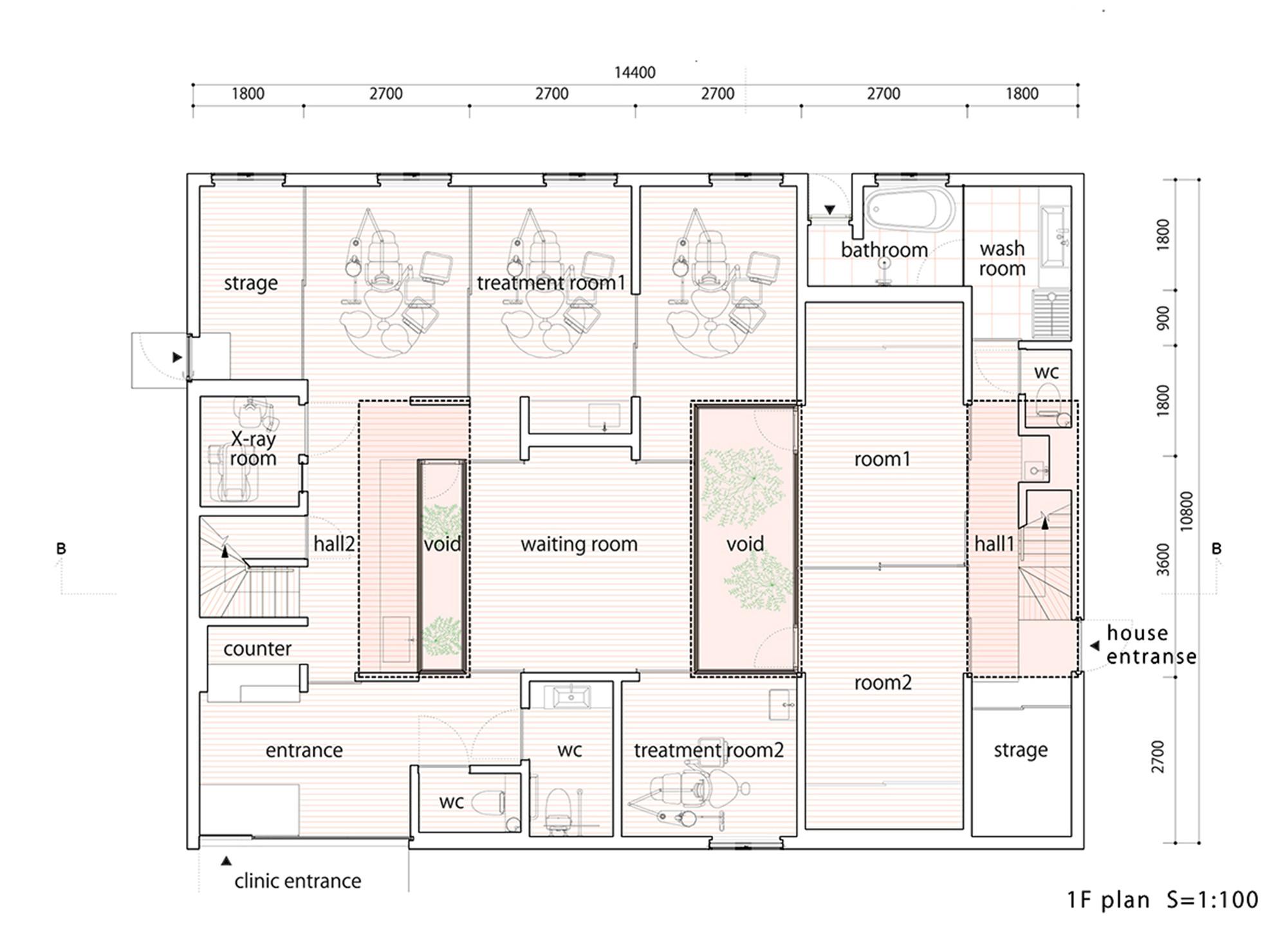 Atlas house Tomohiro Hata Architect and Associates