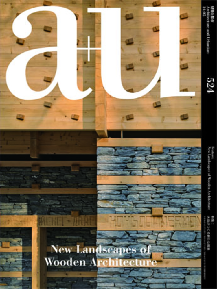 A+U 524: New Landscapes of Wooden Architecture