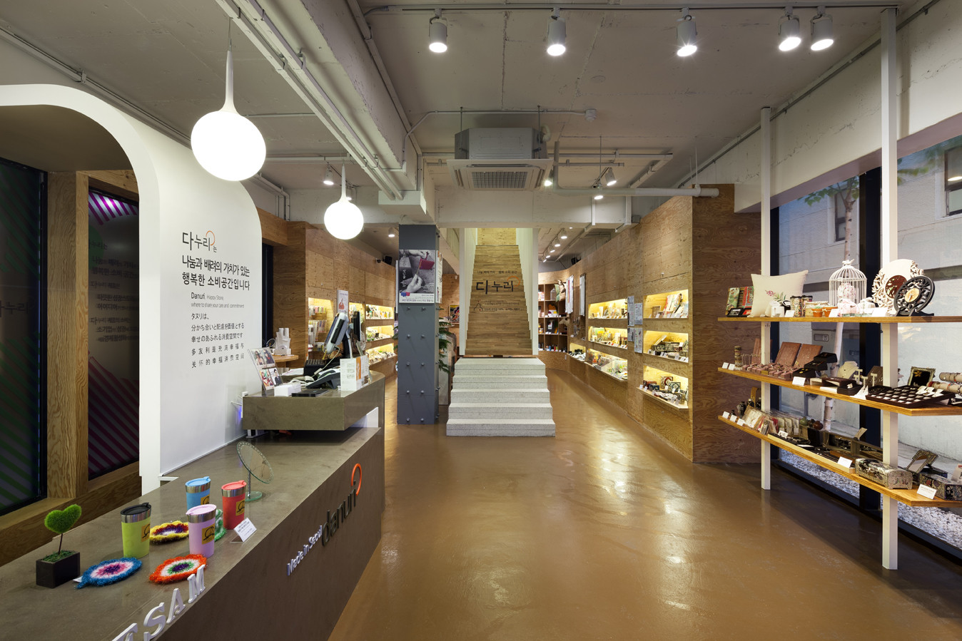 Danuri Kangnam Store / Hyunjoon Yoo Architects, © Youngchae Park