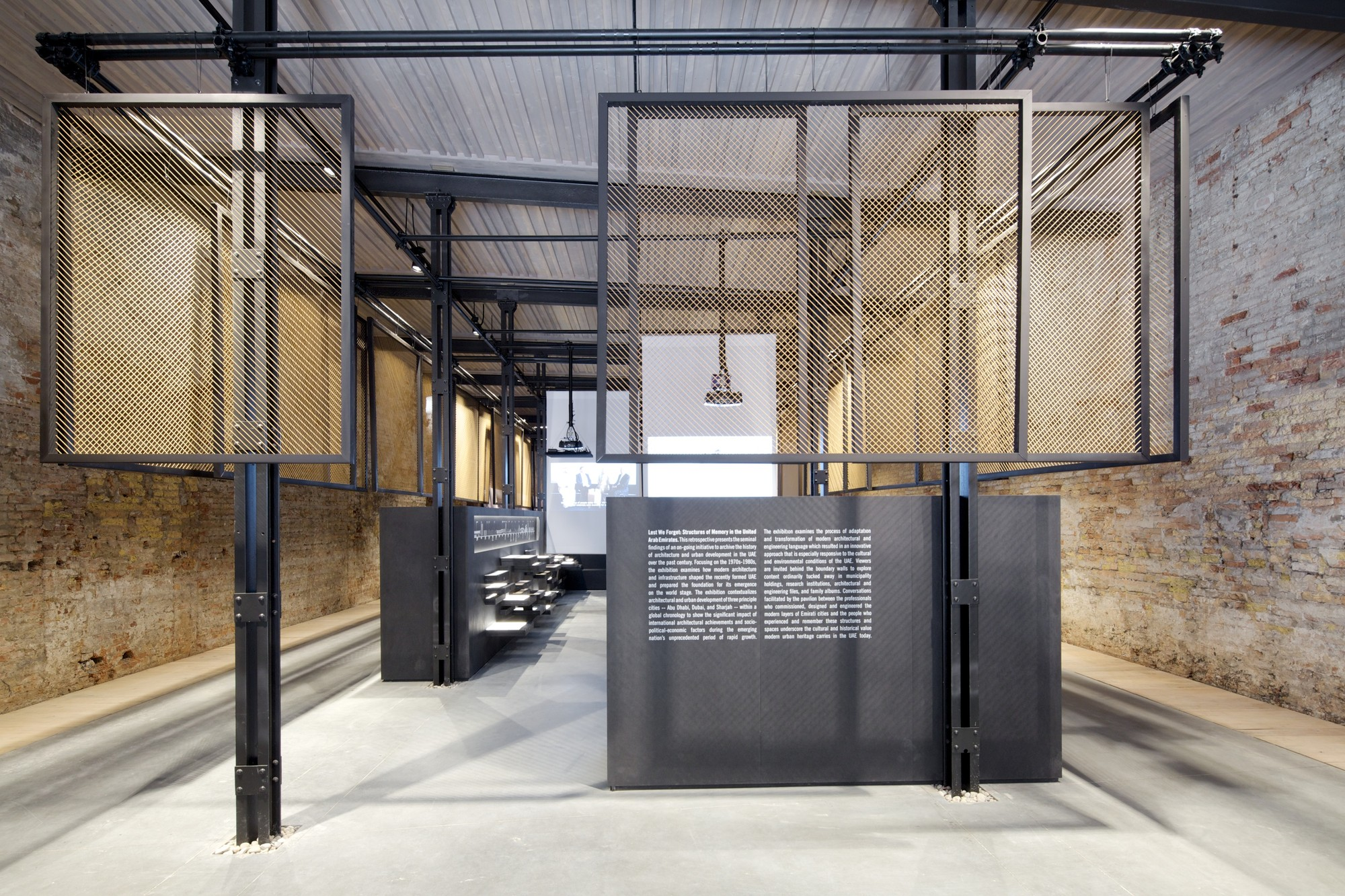 """Lest We Forget"" - UAE's Pavilion at the Venice Biennale 2014, © Nico Saieh"