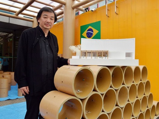 Shigeru Ban Designs Temporary Pavilion for the World Cup, © Yoshikazu Tsuno/AFP