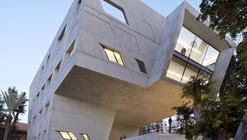 Issam Fares Institute – American University of Beirut / Zaha Hadid Architects