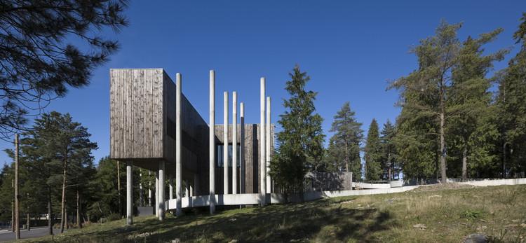 Centro de Educação e Interpretação Ambiental da Paisagem Protegida do Corno de Bico / Atelier da Bouça, © Arménio Teixeira