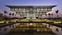 AD Round Up: Architecture in Vietnam